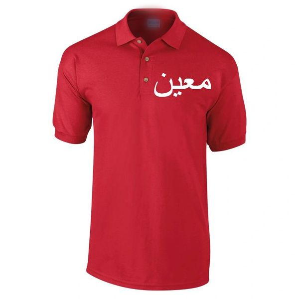 Personalised Arabic Name Polo T Shirt Red