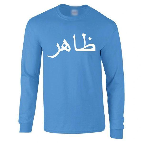 Personalised Arabic Name Long Sleeve T Shirt Sky Blue