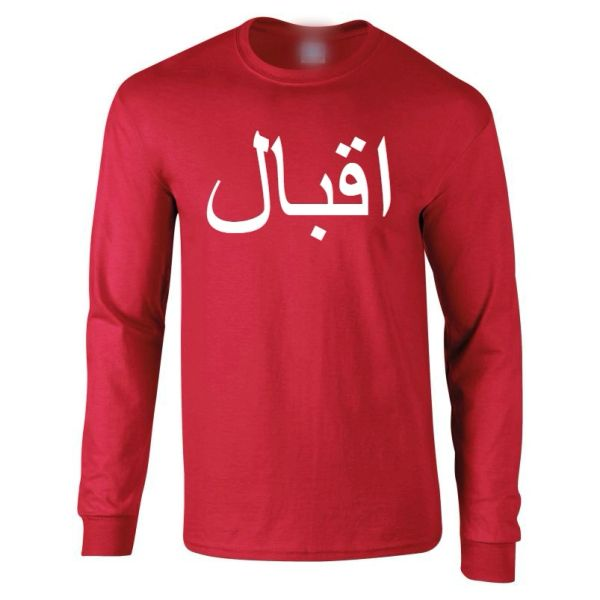 Personalised Arabic Name Long Sleeve T Shirt Red