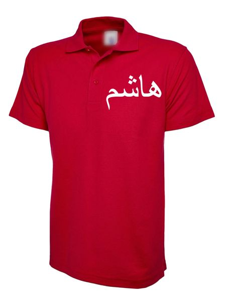 Kids Personalised Arabic Name Polo T Shirt Red