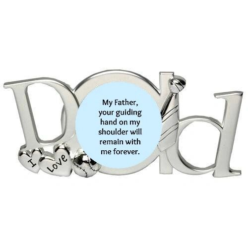 Dad Islamic Father Frame Gift