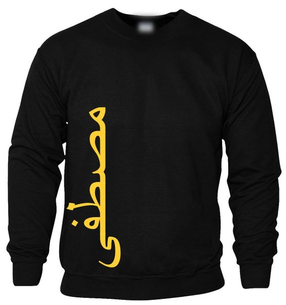 Personalised Gold Arabic Sweatshirt Jumper Black Side