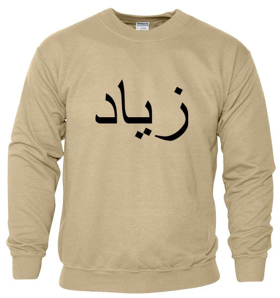 Personalised Arabic Sweatshirt Jumper Sand Black Chest