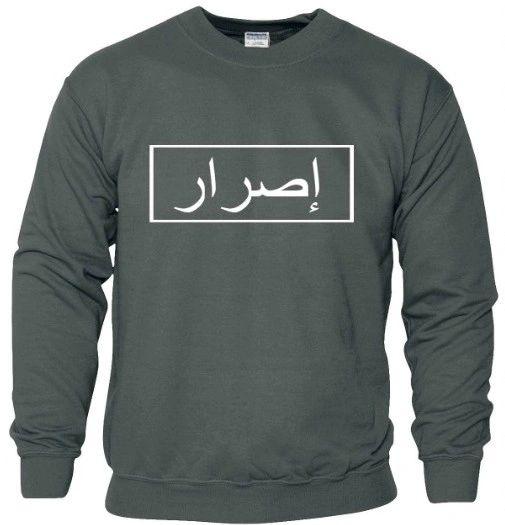 Personalised Arabic Sweatshirt Block Design Jumper Grey