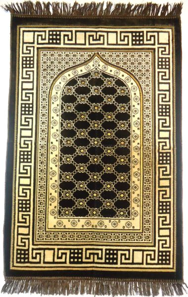 Brown Turkish Islamic Muslim Prayer Mat