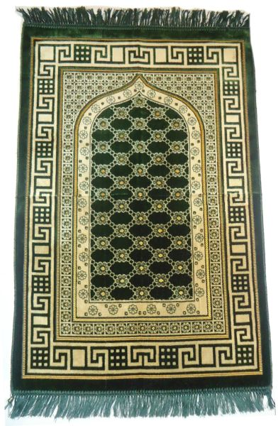 Green Turkish Islamic Muslim Prayer Mat