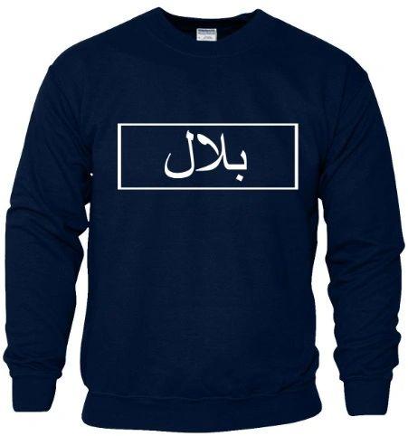 Personalised Arabic Sweatshirt Block Design Jumper Navy