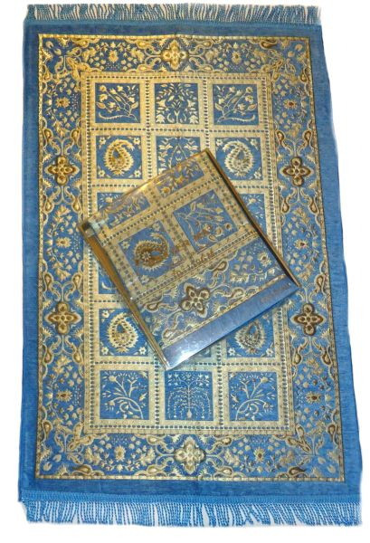 Gift Boxed Luxury Blue/Gold Turkish Islamic Prayer Mat