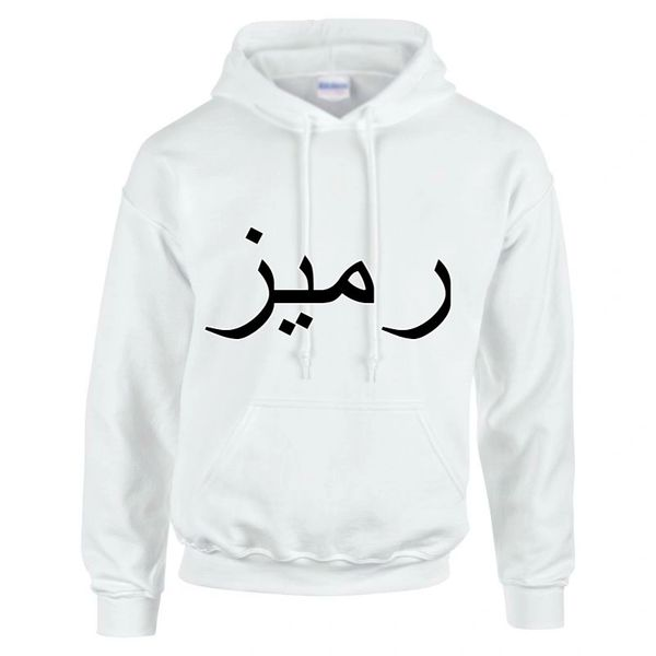 Personalised Arabic Hoodie White Chest