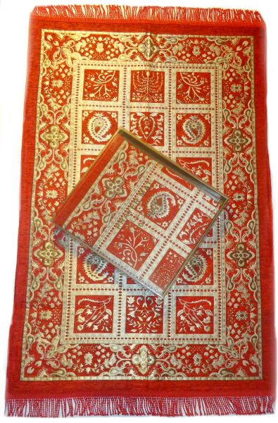 Gift Boxed Luxury Red/Gold Turkish Islamic Prayer Mat
