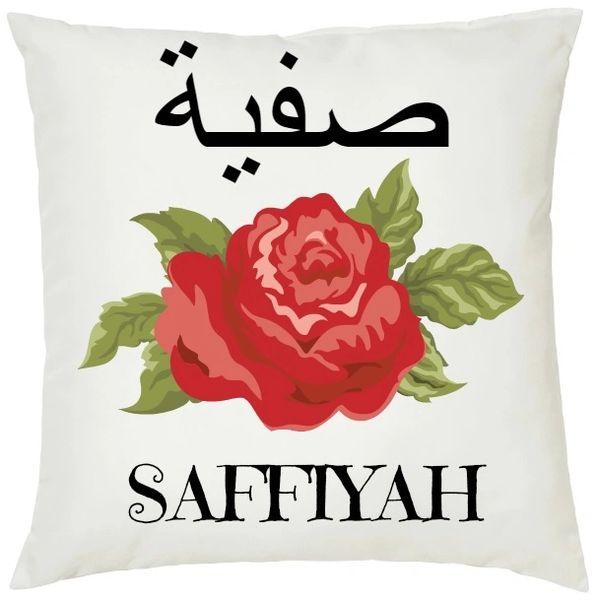 Personalised Arabic Name Girls Rose Cushion Muslim Gift