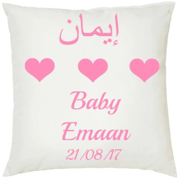 Personalised Kids Arabic Name Baby Girl New Born Cushion Muslim Gift