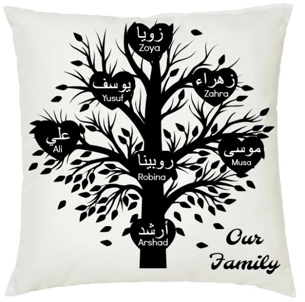Personalised Arabic Name Family Tree Cushion Muslim Islamic Gift