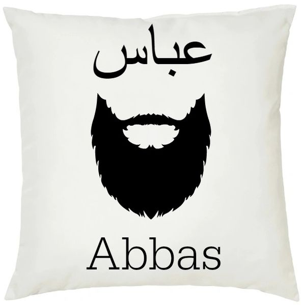 Personalised Arabic Name Beard Cushion Muslim Gift