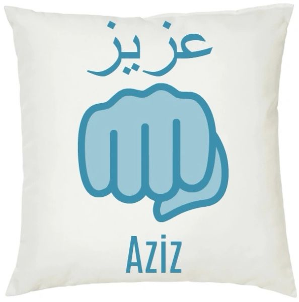 Personalised Arabic Name Fist Cushion Muslim Gift