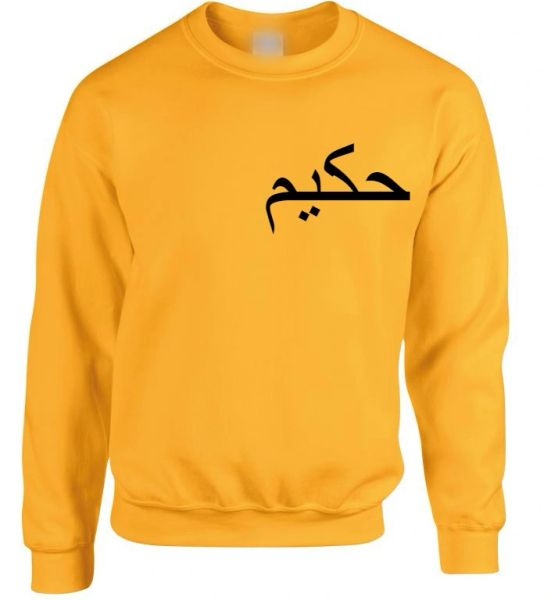 Personalised Arabic Sweatshirt Jumper Golden Yellow