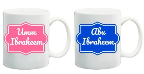 Umm and Abu Mug Set Islamic Mother Father Parents Gift