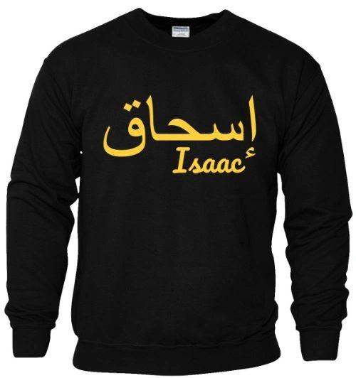 Personalised Kids Arabic English Name Sweatshirt