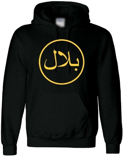 Personalised Arabic Name Hoodie Round Chest