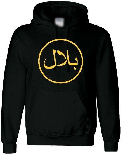 Personalised Arabic Name Hoodie Round Chest