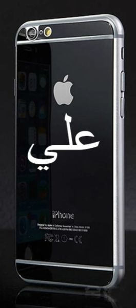 Arabic Name Mirror Phone Case Cover