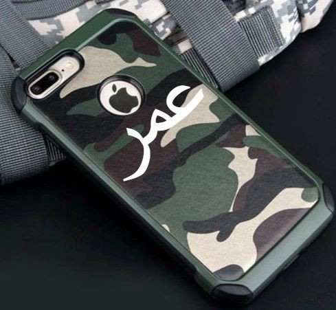 Arabic Name Camouflage Phone Case Cover