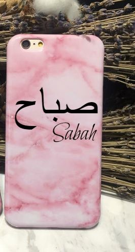 Arabic Name Phone Case Cover Pink Stone Effect