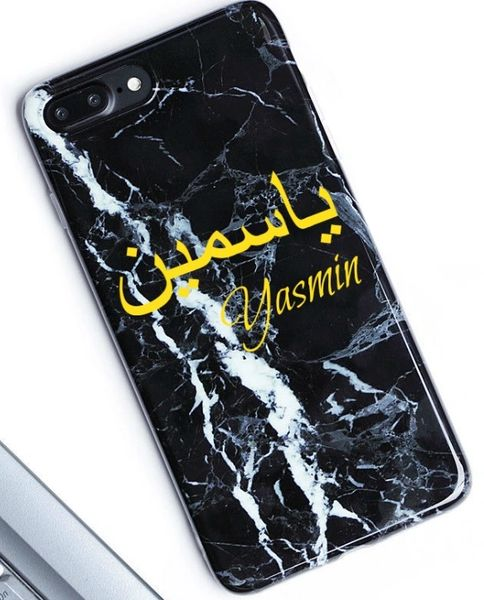 Arabic Name Phone Case Cover Black Stone Effect