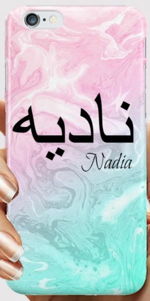 Arabic Name Phone Case Cover Pink Blue Stone Effect