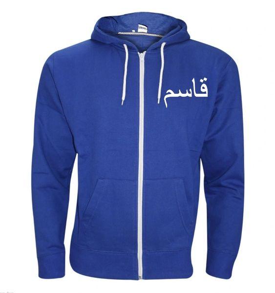 Mens Personalised Arabic Size Name Zip Hoodie Blue Zipped Hoody