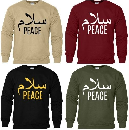Salaam Peace Arabic Sweatshirt Jumper Chest