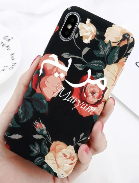 Arabic Floral Phone Case Cover