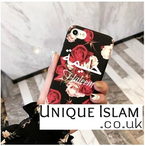 Arabic Floral Rose Phone Case Cover