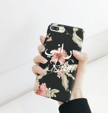 Arabic Floral Pink Phone Case Cover