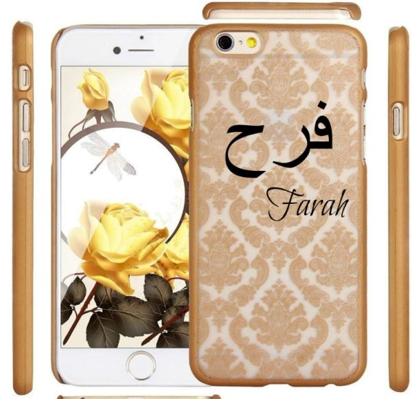 Arabic Name Damask Phone Case Cover