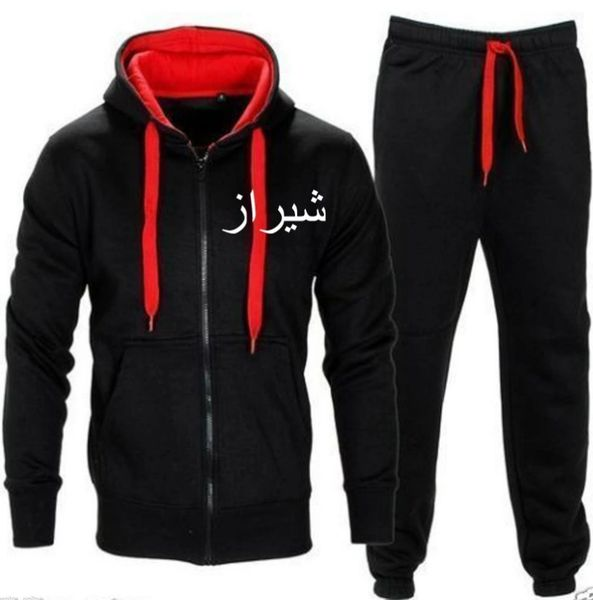 Mens Arabic Name Personalised Tracksuit Black Red