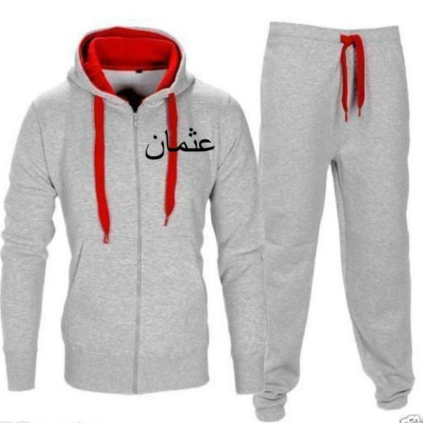 Mens Arabic Name Personalised Tracksuit Grey Red