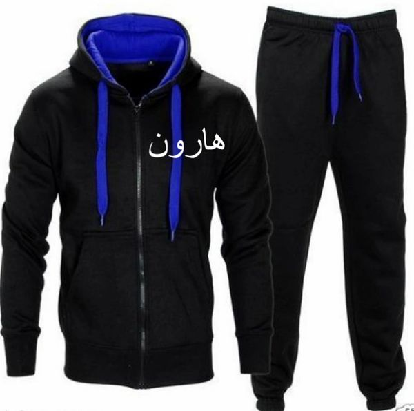 Mens Arabic Name Personalised Tracksuit Black Blue