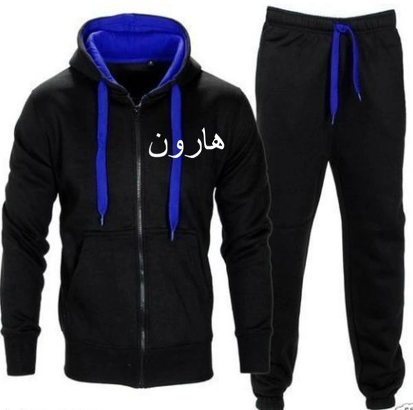 Kids Arabic Name Personalised Tracksuit Black Blue