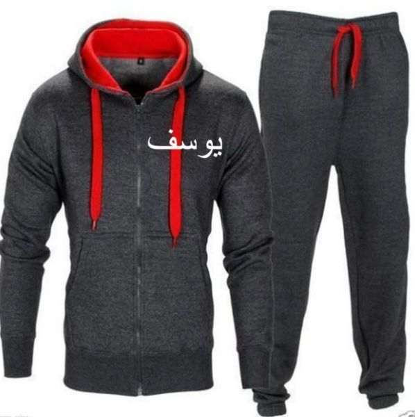 Mens Arabic Name Personalised Tracksuit Charcoal Red