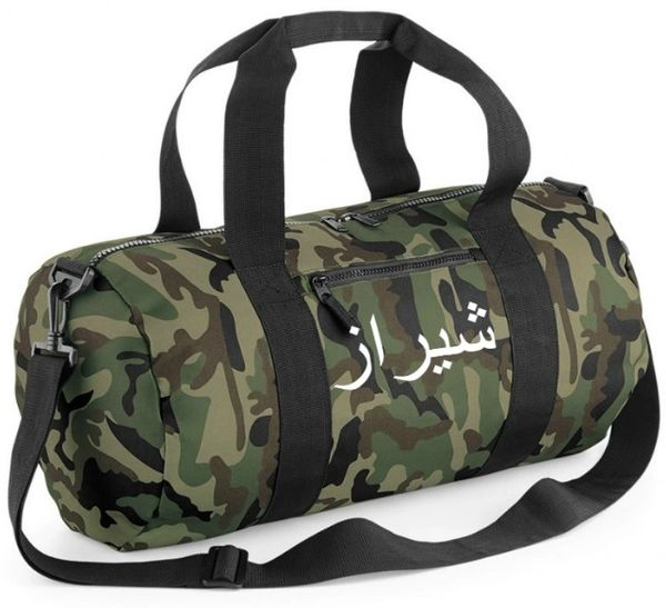 Arabic Name Camo Army Print Barrel Bag