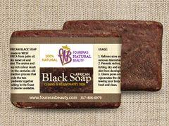 African Black Soap (8oz) Bar