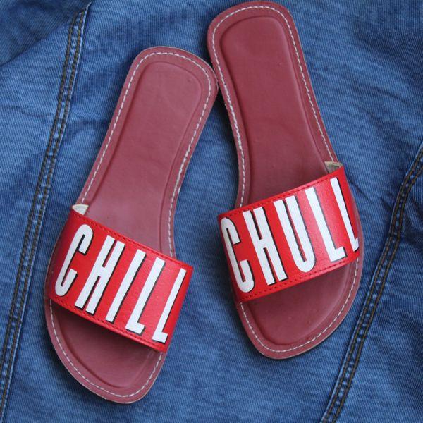 Chull