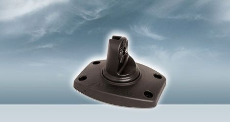 Swivel Mounting Display Bracket For FCV-588 001-384-460