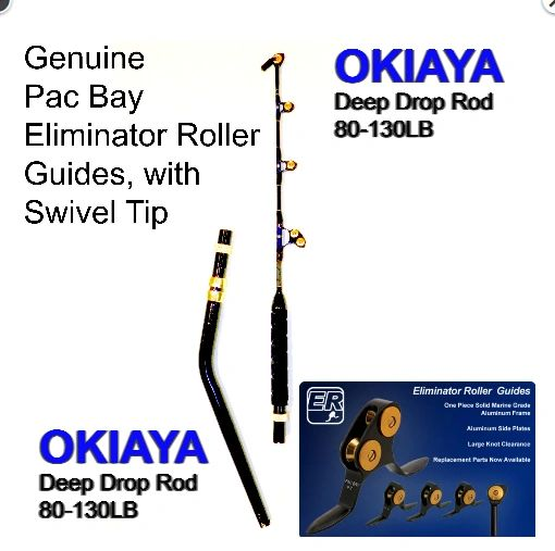 Deep Drop/Trolling 80/100lb. 5' Rod w/Swivel Tip