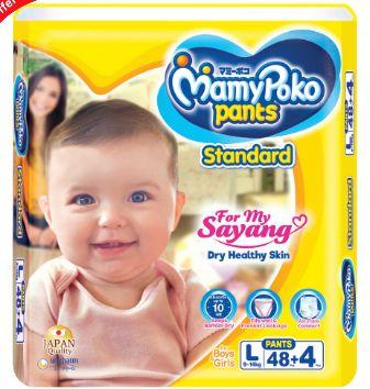 Mamy Poko Standard Pants L48+4S