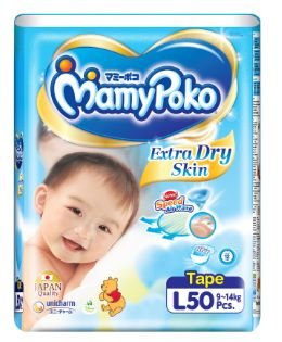 Mamy Poko Extra Dry Diapers L 50S