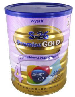 S26 Promise Gold ST4 1.6KG