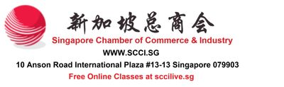 Singapore Chamber of Commerce & Industry - Epayment Site