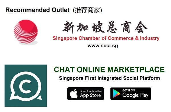 SCCI Recommended Merchant One Year Package